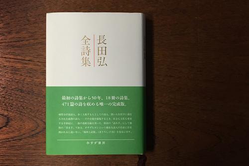 150816osada_hiroshi.jpg