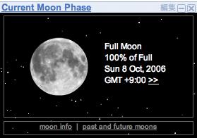 20061017_moon.jpg