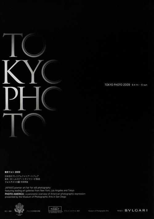 TOKYO-PHOTO001.jpg