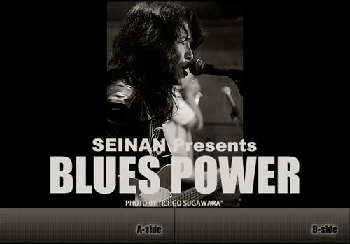 bluespower.jpg